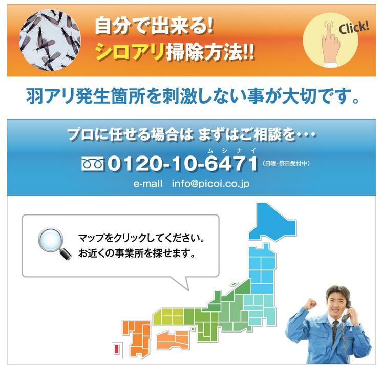 2015-04-30_032353