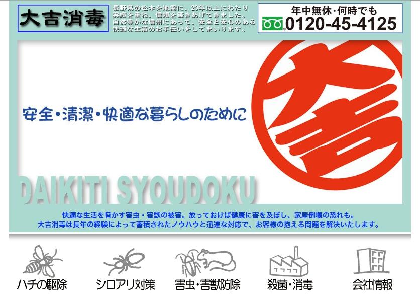 2015-04-30_040059